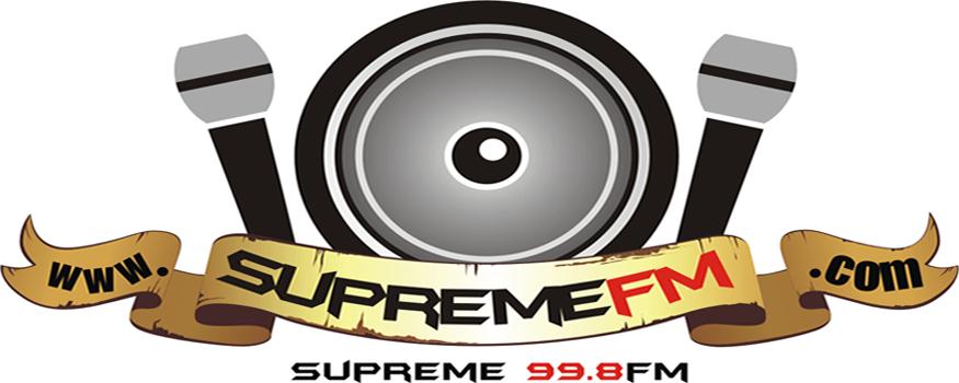 SupremeLogofinal850